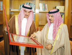King of Bahrain being presented with the Identity Card