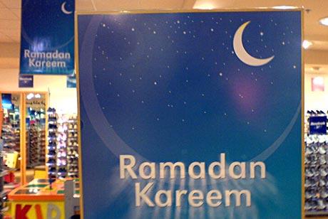 Ramadan The holy month